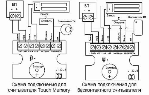 Схема подключения. Изображение